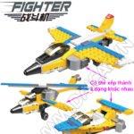 Lego Máy Bay Chiến Đấu